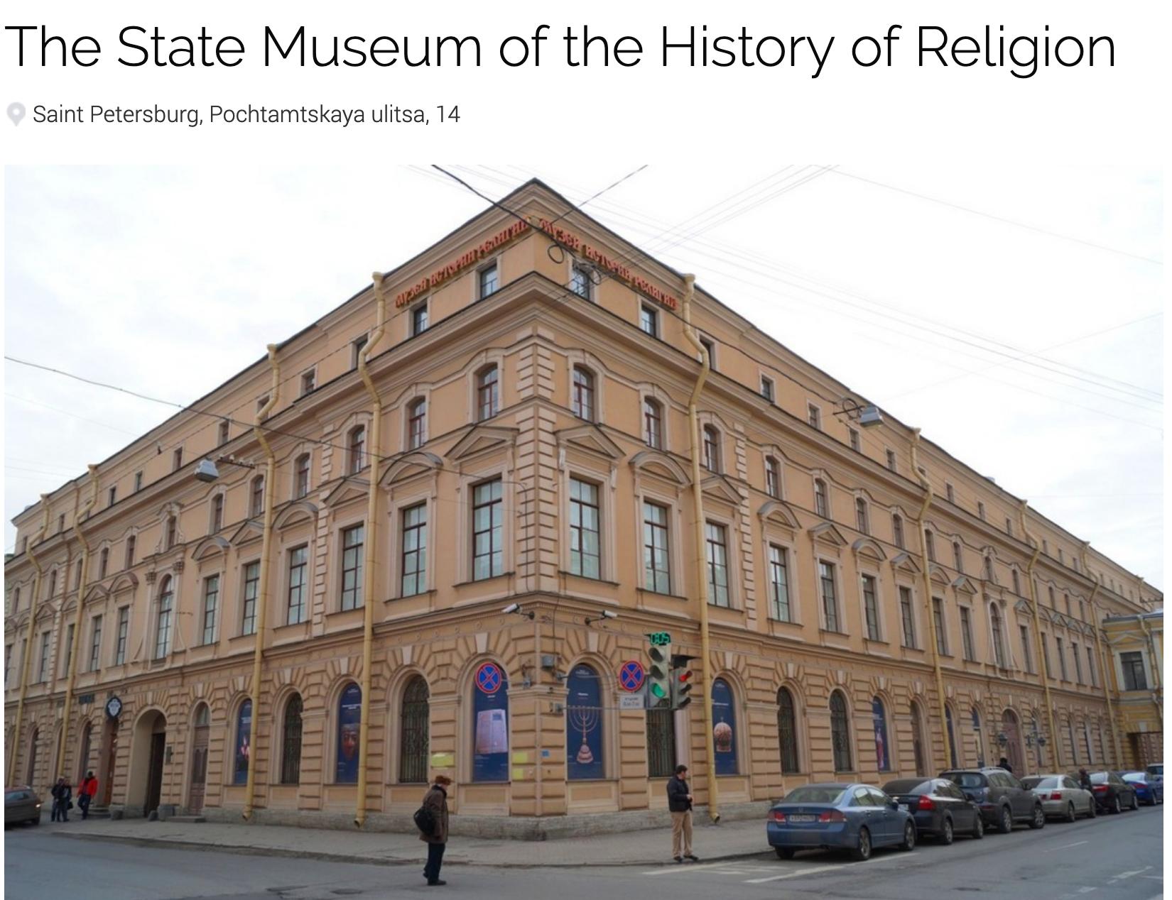 Museum Religieuze Kunst